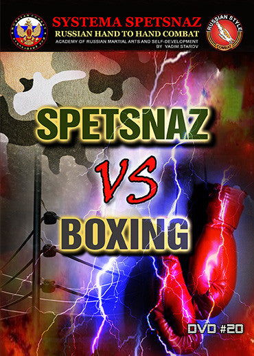 Systema Spetsnaz DVD #20: Spetsnaz VS Boxing. How to fight and beat a boxer