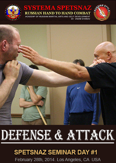 Systema Spetsnaz DVD #15: Seminar Day #1 - DEFENSE & ATTACK (2 DVD set)