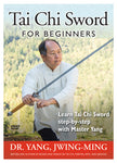 Tai Chi Sword for Beginners DVD by Yang, Jwing-Ming - Budovideos