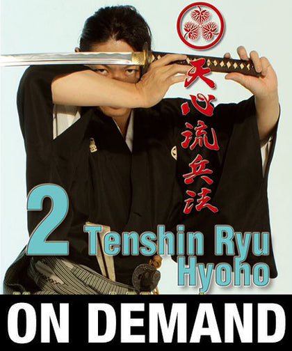 Tenshin Ryu Hyoho Vol 2 (On Demand) - Budovideos