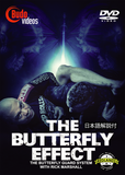 The Butterfly Guard DVD With Rick Marshall Budovideos