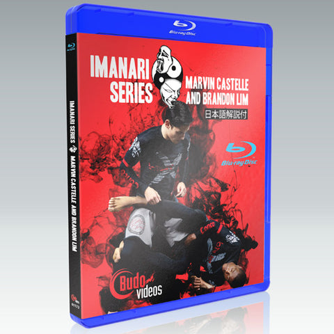 Imanari Series with Marvin Castelle and Brandon Lim Blu Ray