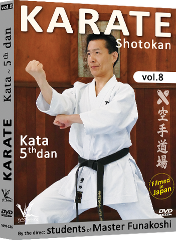 Shotokan Karate Vol 8 Kata 5th Dan DVD by Students of Gichin Funakoshi - Budovideos Inc