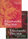 Encyclopedia of Dim Mak 2 Book Set by Erle Montaigue (Hardcover) (Preowned) - Budovideos