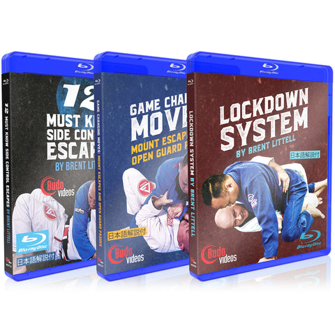 Brent Littell 3 Instructional Video Series DVD or Blu-ray Set - Budovideos