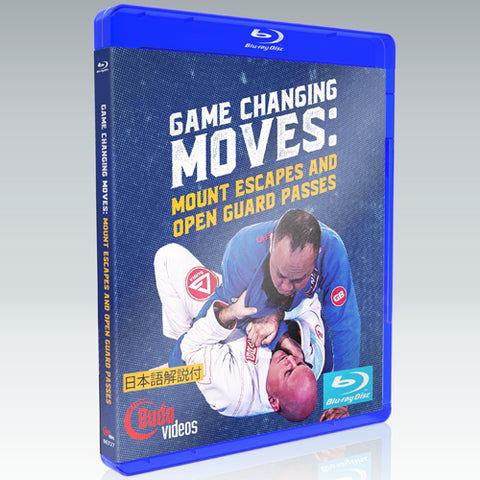 Game Changing Moves: Mount Escapes & Open Guard Passes DVD or Blu-ray by Brent Littell - Budovideos Inc