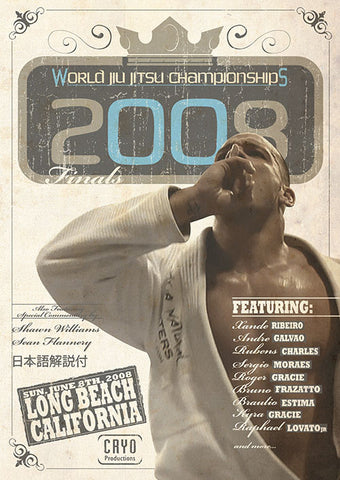 2008 Jiu-jitsu World Championships Finals DVD Cover 7