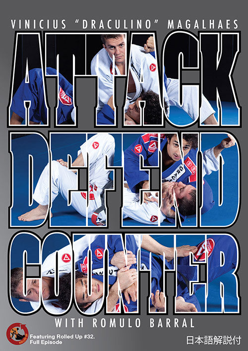 Attack, Defend, Counter 2 DVD Set with Draculino & Romulo Barral - Budovideos
