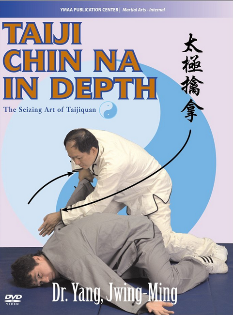 Taiji Chin Na in Depth 2 DVD Set with Yang Jwing Ming
