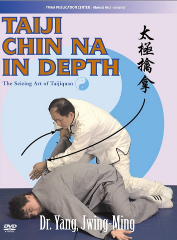 Taiji Chin Na in Depth 2 DVD Set with Yang Jwing Ming - Budovideos