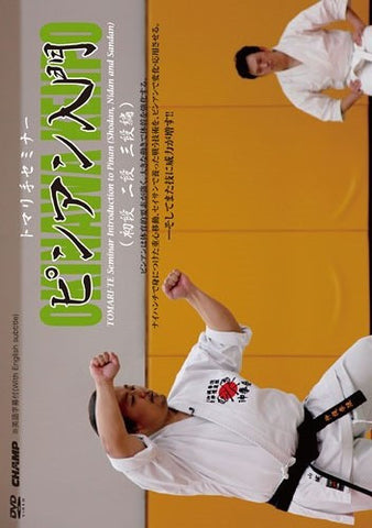 TOMARI-TE Seminar Introduction to Pinan (Shodan, Nidan and Sandan) DVD - Budovideos Inc