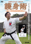Okinawa Kenpo Karate Do New Era Self Defense with Yoshitomo Yamashiro DVD - Budovideos