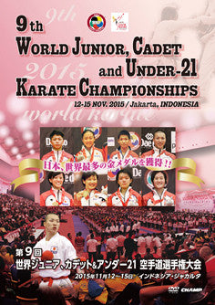 9th World Junior, Cadet & Under 21 Karate Championships DVD - Budovideos