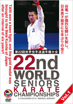 22nd World Seniors Karate Championships DVD 1: Kumite