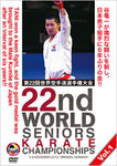 22nd World Seniors Karate Championships DVD 1: Kumite - Budovideos
