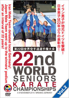 22nd World Senior Karate Championships DVD 2: Kumite - Budovideos