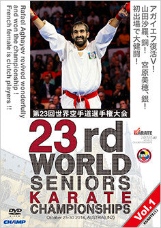 23rd World Senior Karate Championships DVD 1: Kumite - Budovideos