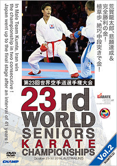23rd World Senior Karate Championships DVD 2: Kumite - Budovideos