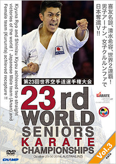 23rd World Senior Karate Championships DVD 3: Kata - Budovideos
