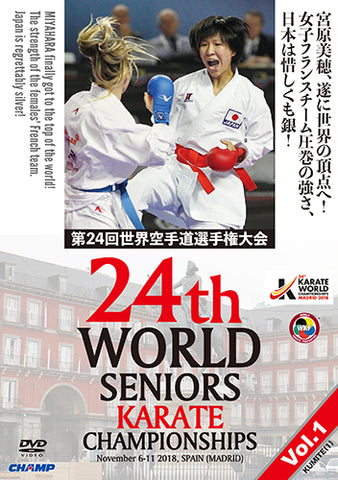 24th World Senior Karate Championship DVD 1: Kumite - Budovideos
