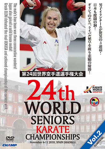 24th World Senior Karate Championship DVD 2: Kumite - Budovideos