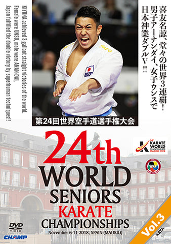 24th World Senior Karate Championship DVD 3: Kata - Budovideos