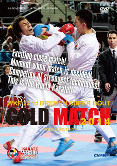 WKF 22nd Bremen Super Bout Gold Match 2014 DVD - Budovideos