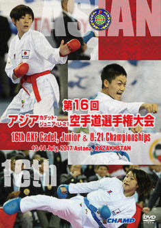16th Asian Karatedo Federation Cadet, Junior, U-21 Championships DVD - Budovideos