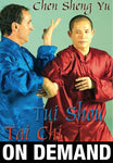 Tai Chi Chen Style Tui Shou with Chen Sheng Yu (On Demand) - Budovideos