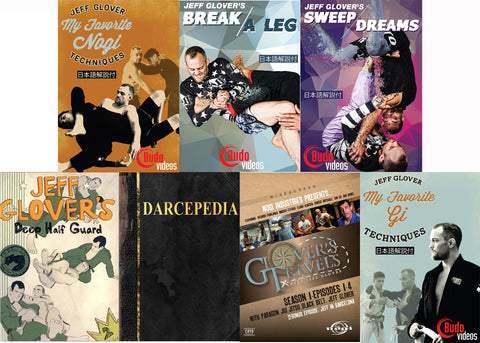 Jeff Glover Complete 7 Budo DVD Collection - Budovideos