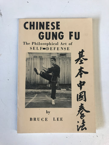 Chinese Gung Fu Philosophical Art of Self Defense Book by Bruce Lee (Preowned)