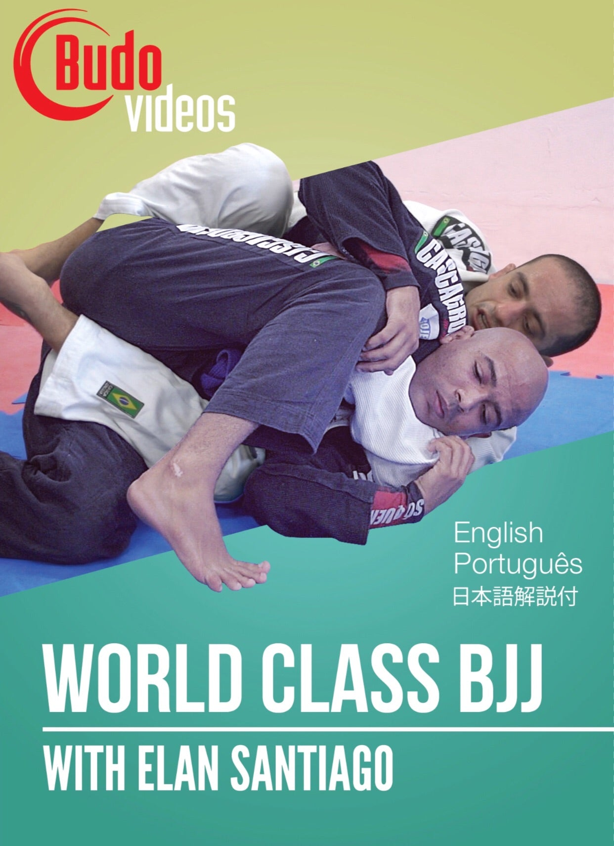 World Class BJJ 3 Volume DVD by Elan Santiago - Budovideos