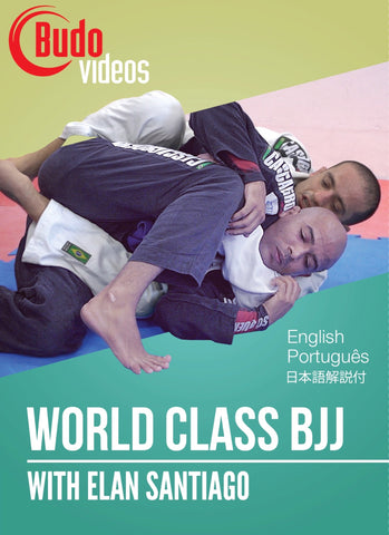 World Class BJJ 3 Volume DVD by Elan Santiago