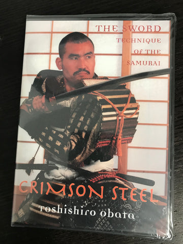 Crimson Steel DVD by Toshishiro Obata