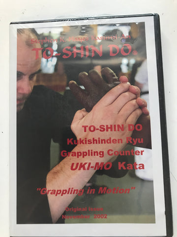 Kukishinden Ryu Grappling Counters DVD with Stephen Hayes - Budovideos