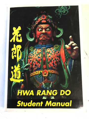 Hwarangdo Student Manual by Joo Bang Lee (Preowned) - Budovideos