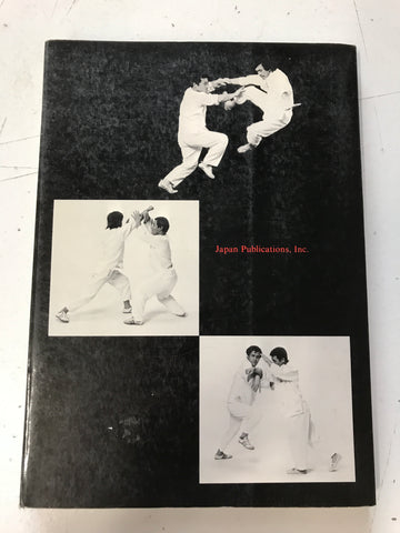 Essence of Kung Fu Taiki-Ken Book by Kenichi Sawai (Preowned) - Budovideos