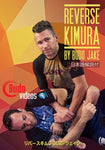 The Reverse Kimura for BJJ and Jiu Jitsu DVD VOD by Budo Jake Cover