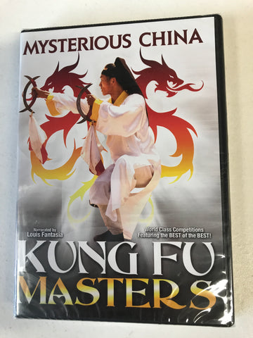 Kung Fu Masters DVD