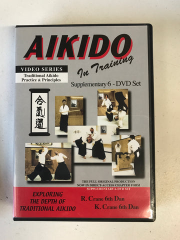 Aikido in Training 6 DVD Set (Supplementary Series) by Richard & Kathy Crane (Preowned) - Budovideos