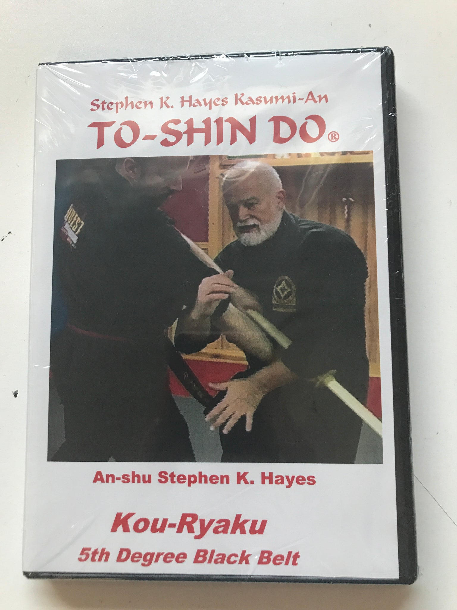 Kou Ryaku: Unarmed Against Sword DVD with Stephen Hayes - Budovideos
