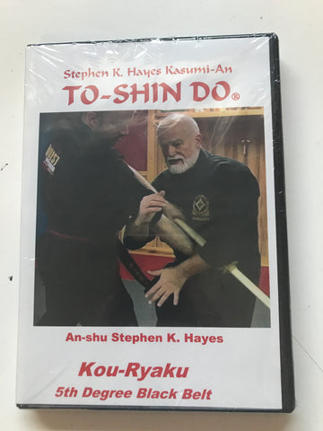 Kou Ryaku: Unarmed Against Sword DVD with Stephen Hayes