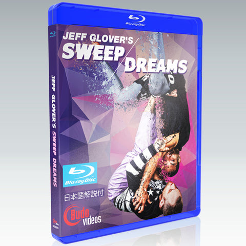 Sweep Dreams DVD or Blu-ray by Jeff Glover - Budovideos
