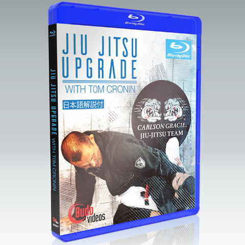 Jiu Jitsu Upgrade DVD or Blu-ray by Tom Cronin - Budovideos