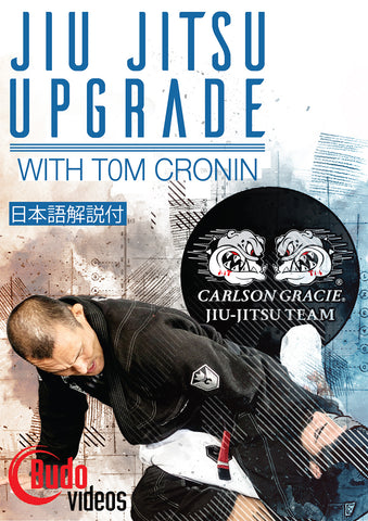 Jiu Jitsu Upgrade DVD  by Tom Cronin