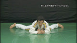 Self Training in Grappling Vol 2 DVD with Yuki Nakai - Budovideos