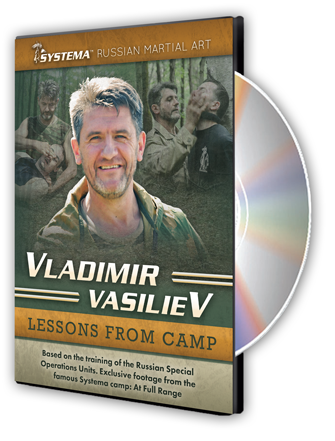 Lessons From Camp DVD by Vladimir Vasiliev