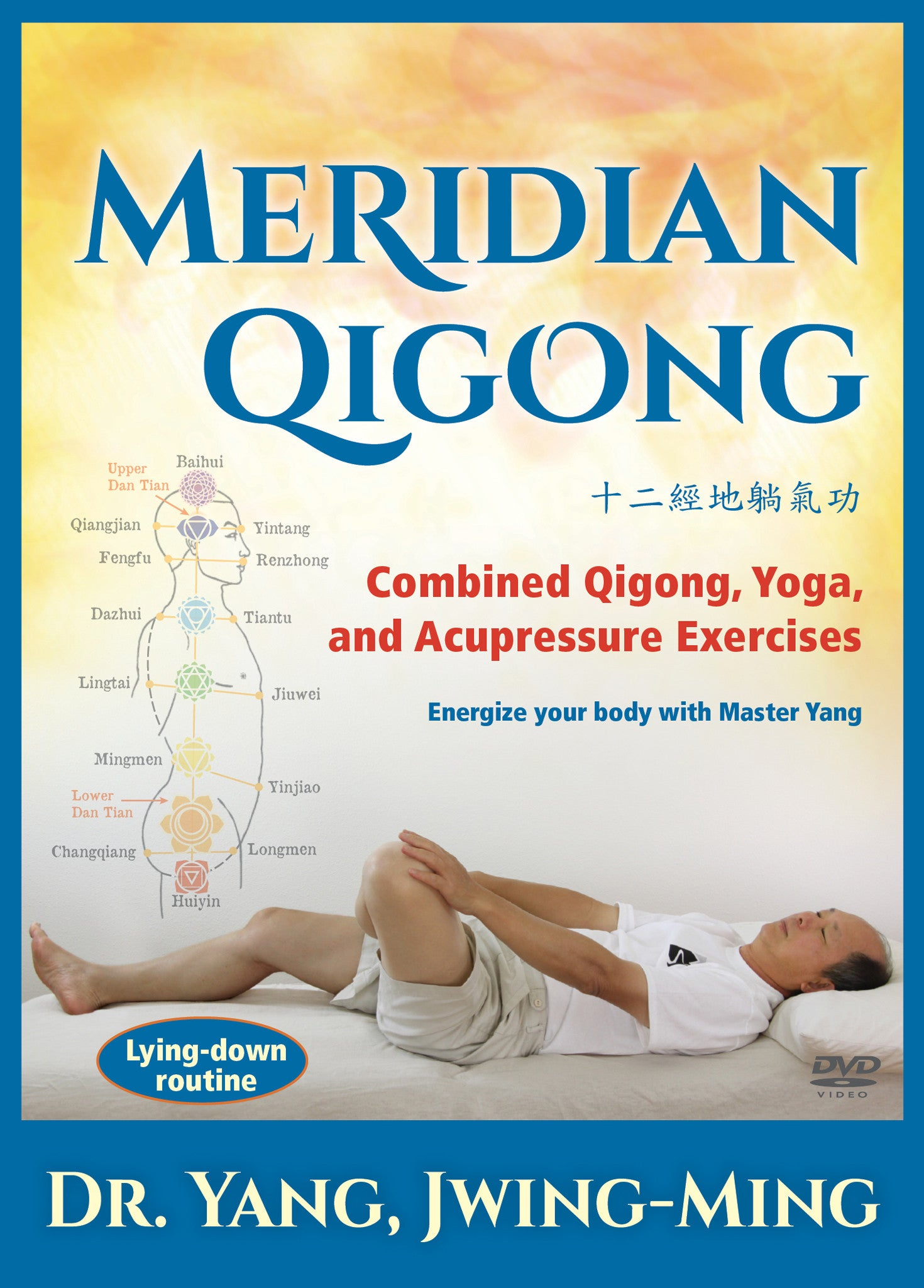 Meridian Qigong DVD by Dr. Yang, Jwing-Ming - Budovideos