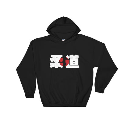 Judo Kanji with Japanese Flag Hooded Sweatshirt - Budovideos