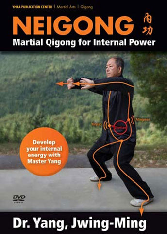 Nei Gong Internal Power 2 DVD Set by Dr Yang, Jwing Ming - Budovideos Inc